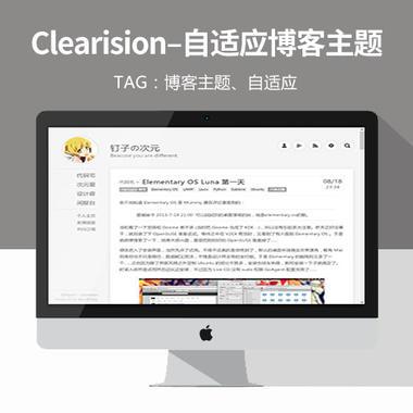 Clearision–自适应灰色风格WordPress博客主题