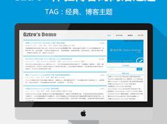 TypeCho简洁主题:Gztro,体验来自TypeCho的简洁之道