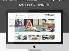 自适应高级WordPress CMS主题: Newspaper[汉化]