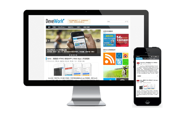 精美的WordPress主题Devework免费版
