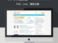 云时代主题:TceEra5.0正式发布!