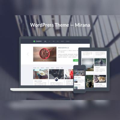 [最新] MUFENG_v1.5主题【免费下载】