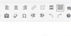 为wordpress编辑器增加中文字体
