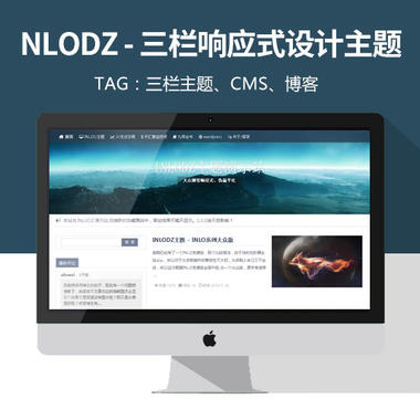 WordPress博客主题:INLODZ主题三栏风格响应式设计主题分享
