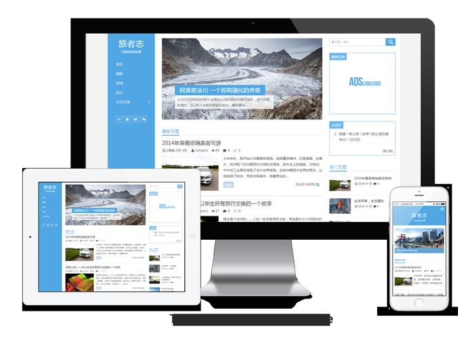 traveler-apple-Screen