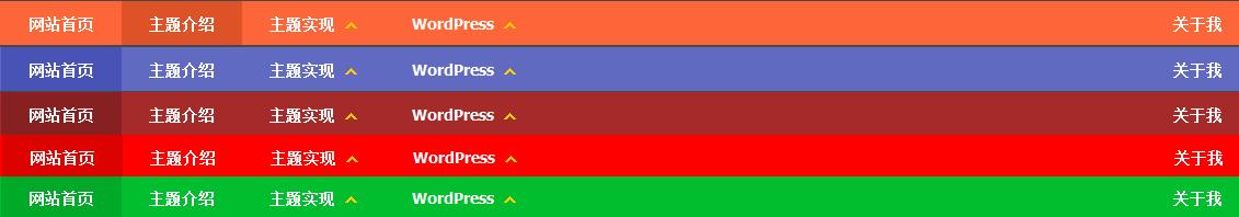 difcolor