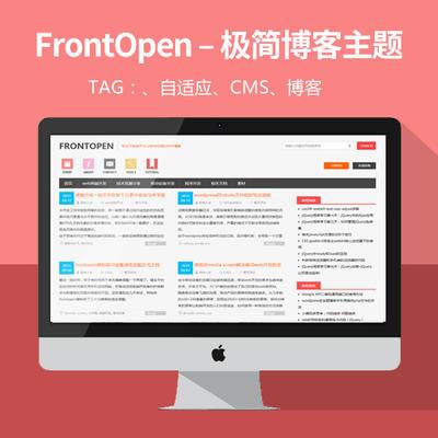 FrontOpen – 极简自适应博客主题