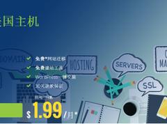 为什么选择WebHostingPad韩国主机