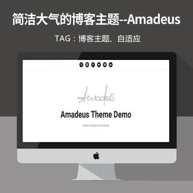 自适应WordPress免费博客主题–Amadeus