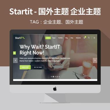WordPress商务企业主题—-Startit