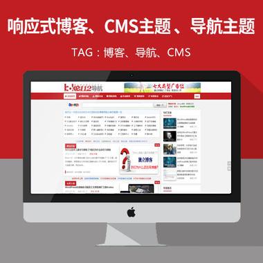 WordPress免费响应式博客主题,CMS主题,导航主题-Three