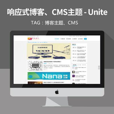 WordPress免费响应式主题:Unite主题