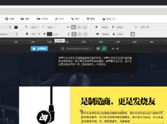 WordPress可视化幻灯片插件—Slider revolution汉化版