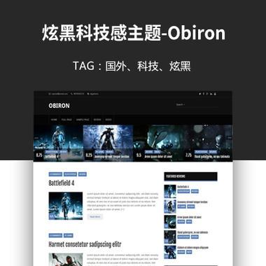 国外炫黑科技感wordpress主题,免费网站模板,博客模板,个人网站模板-Obiron