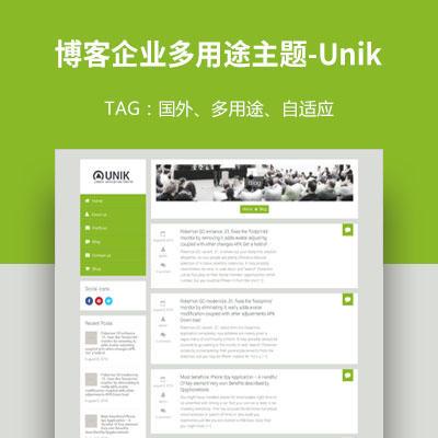 自适应wordpress主题,个人博客模板,免费网站模板,企业多用途主题-Unik
