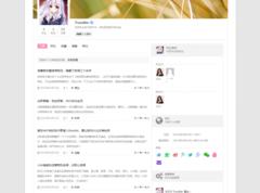 wordpress用户中心,登陆注册插件—Ucenter&Market