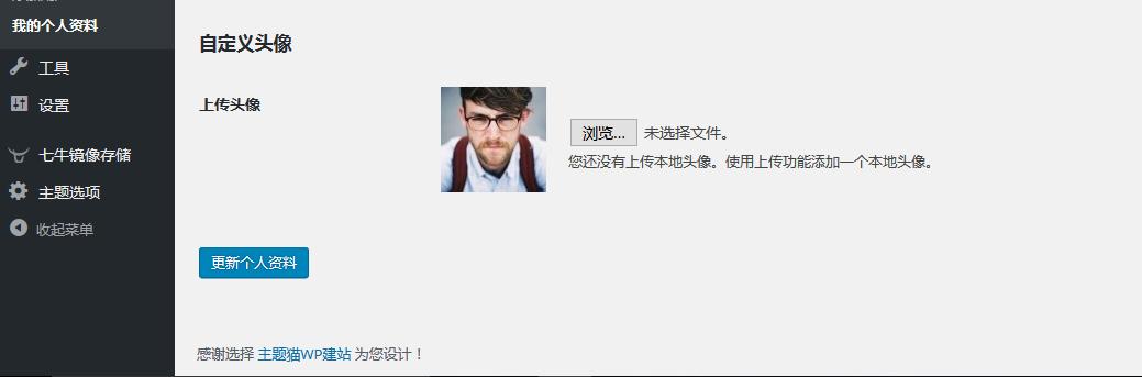 huxiu 精仿唬嗅网,1.2版本更新