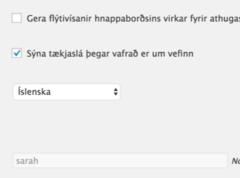 WordPress 4.7新功能:用户可单独设置语言