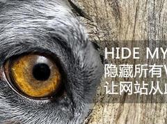 Hide My WP 隐藏WordPress特征,保护隐私安全的插件