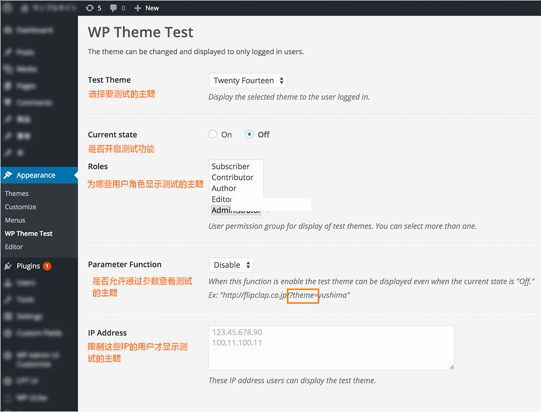 wp-theme-test
