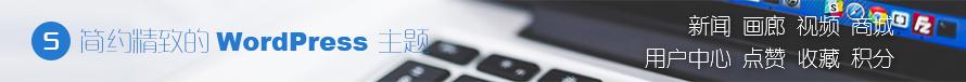 萨龙网络|专注高端网站设计与开发,为您提供一个现代、干净的WEB站点!
