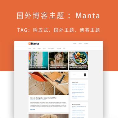 英文wordpress模板,个人博客模板,WordPress博客主题,免费模板:Manta