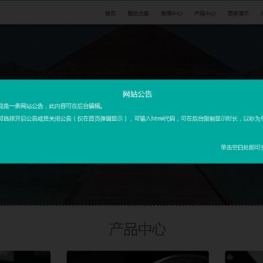 wordpress企业主题:丰荣 v1.1版本更新说明