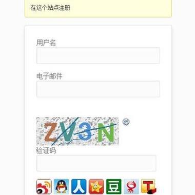 SI CAPTCHA Anti-Spam插件被WP官方从插件目录永久移除