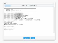 """解决导入MySQL数据库提示""""Unknown character set: utf8mb4″"""
