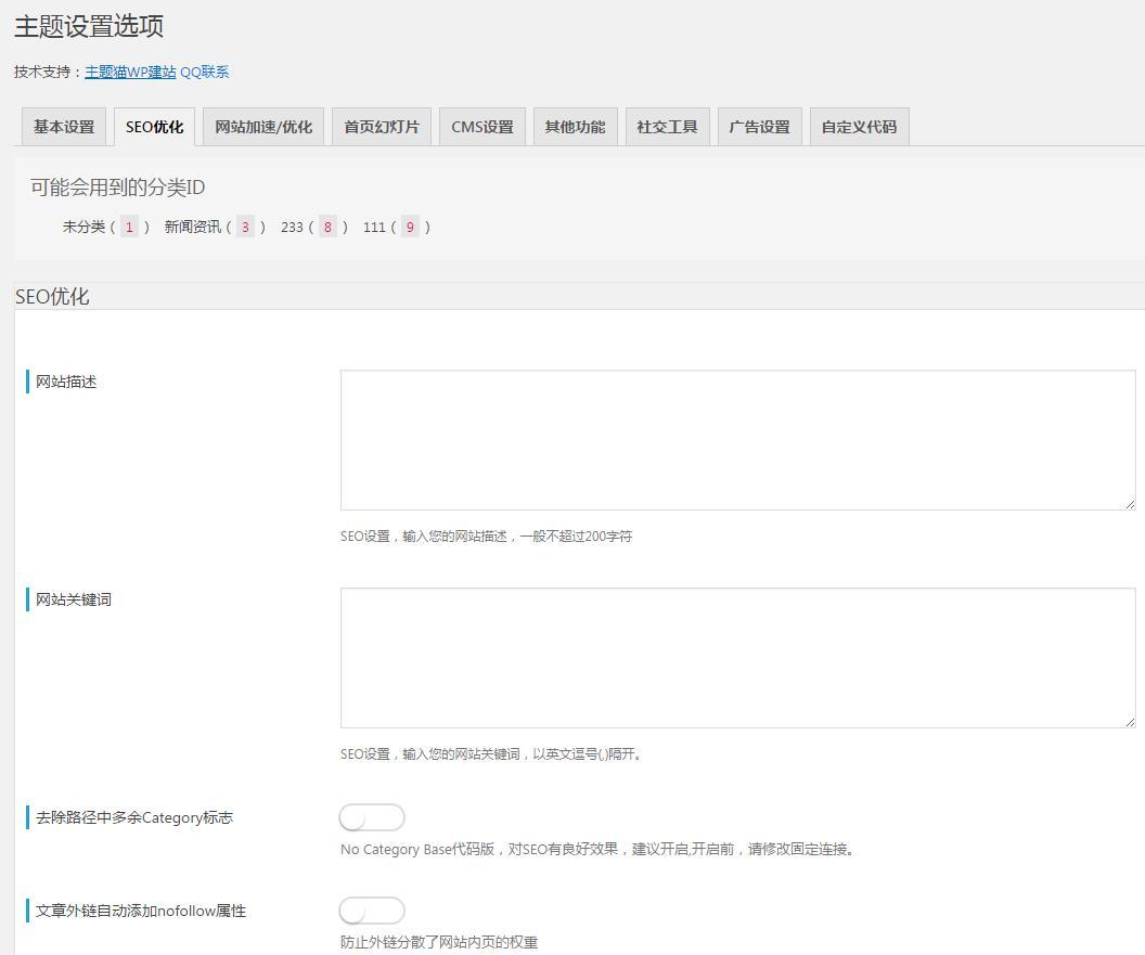 SSpai主题-v2.1【主题猫官方】—wordpress自适应博客模板,仿老版少数派主题,wordpress模板