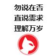 wordpress建站咨询