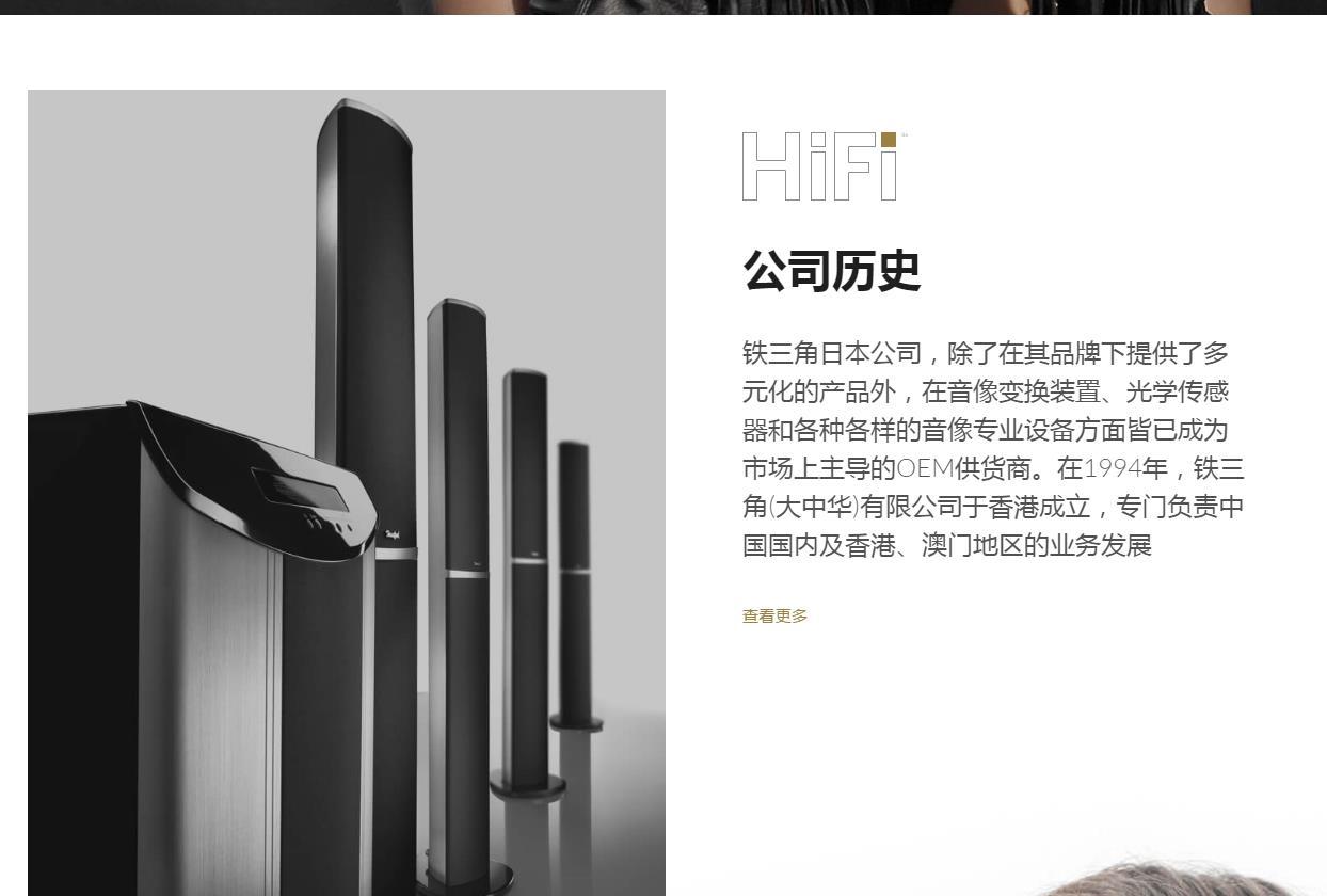 S1-企业商城主题【主题猫官方】—wordpress商城主题,商店主题,wordpress模板-S1