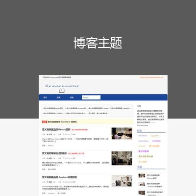 runway-蓝色极简的个人博客模板,个人网站模板