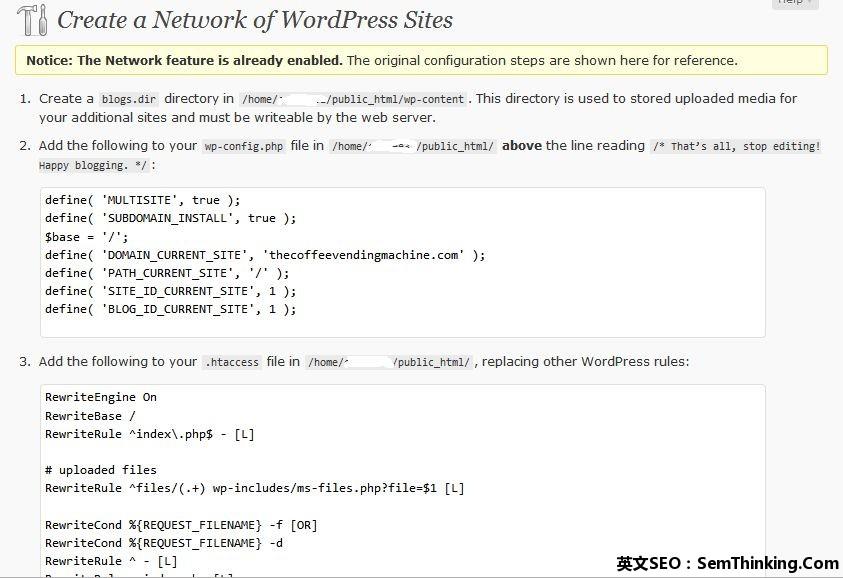 WordPress 3.0 多站点模式设置教程