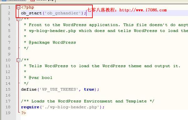 让网站飞:不用插件直接启动WordPress的Gzip网页压缩