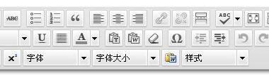 WordPress自带TinyMCE编辑器使用技巧大全完整版