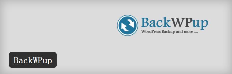 BackWPup 自动备份你的WordPress博客