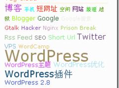 不用任何插件实现 WordPress 的彩色标签云