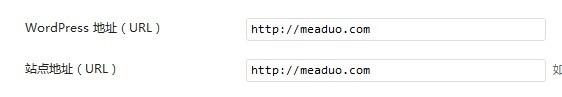 WordPress建站教程设置301重定向的方法