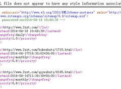 WordPress代码实现网站地图sitemap的html和xml的方法