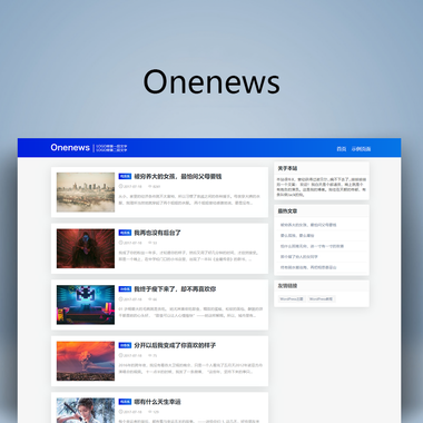 新闻自媒体WordPress博客主题:Onenews