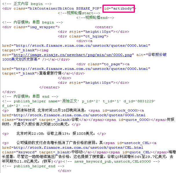 Auto post pro3.6.2-Wordpress超强完美采集插件-价值:RMB499-Wordpress插件
