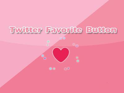 Twitter点赞红心按钮CSS3动画特效–WordPress插件