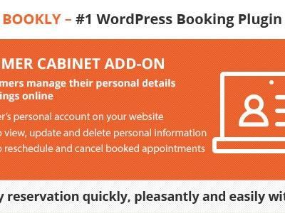 GDPR Solution – Bookly Customer Cabinet (Add-on) – v2.0–WordPress插件
