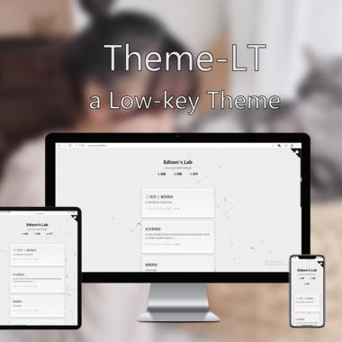 LT主题:一款现代简洁风响应式WordPress个人博客主题
