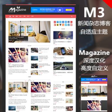 M3-Magazin主题~深度汉化优化—新闻杂志wordpress模板,博客网站模板,cms模板