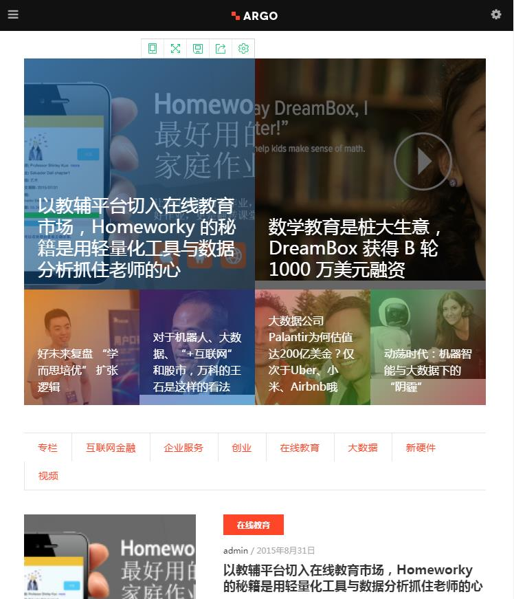 C3-Dwargo主题~深度汉化优化—仿36氪主题—新闻杂志wordpress模板,博客网站模板,cms模板