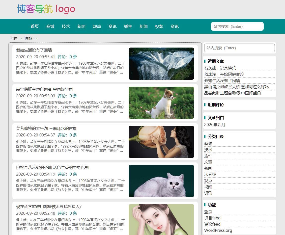 hcgn_a002-现代简洁多变响应式WordPress个人博客主题
